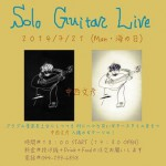 Solo Guiter Live